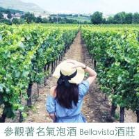 BellaVistaSquare.jpg