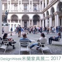 designweek2square.jpg