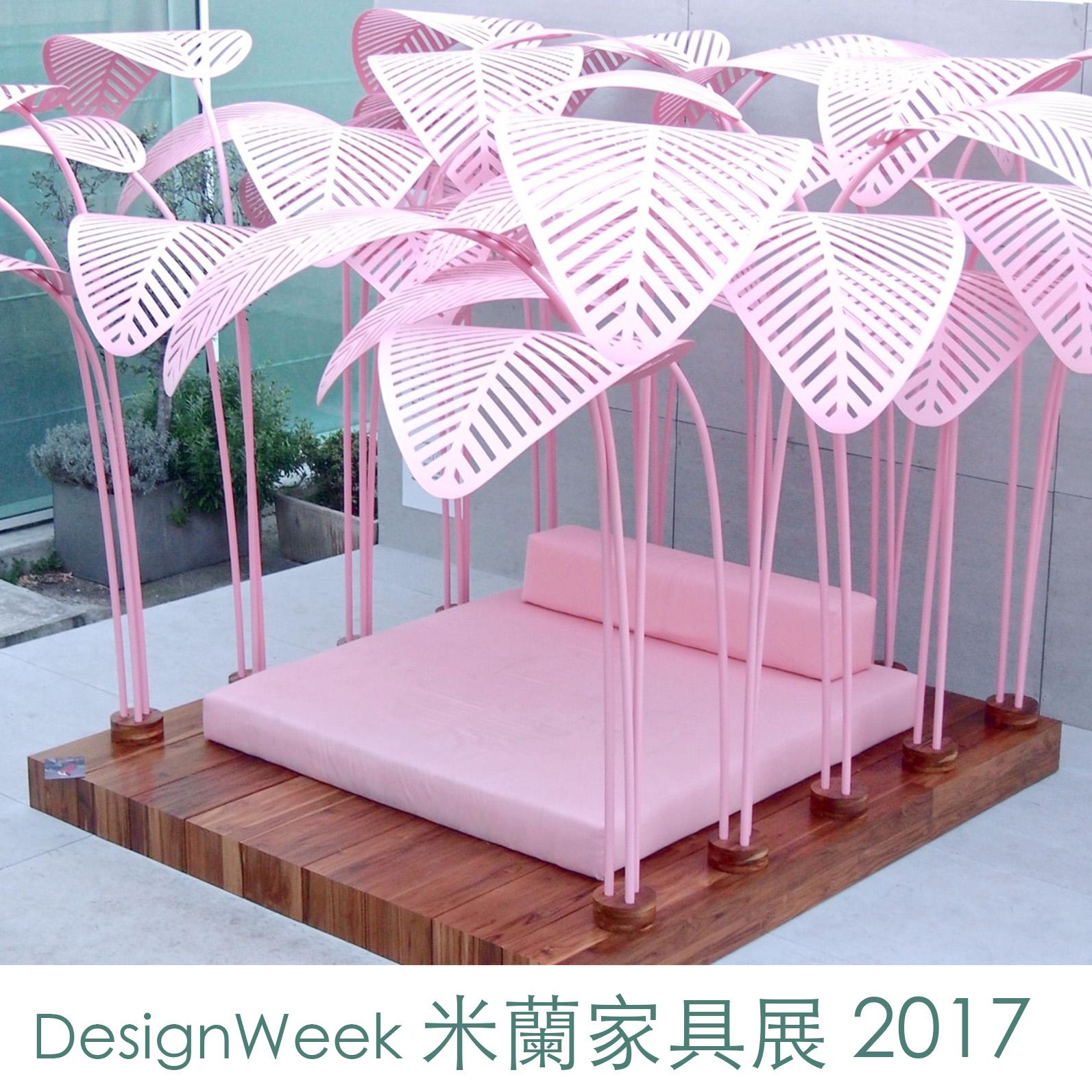 designweeksquare.jpg