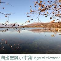 LagodiViveroneSquare.jpg