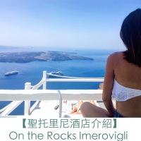 Santorini2Square.jpg