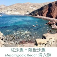 Santorini3quare.jpg