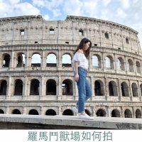 ColosseoSquare.jpg