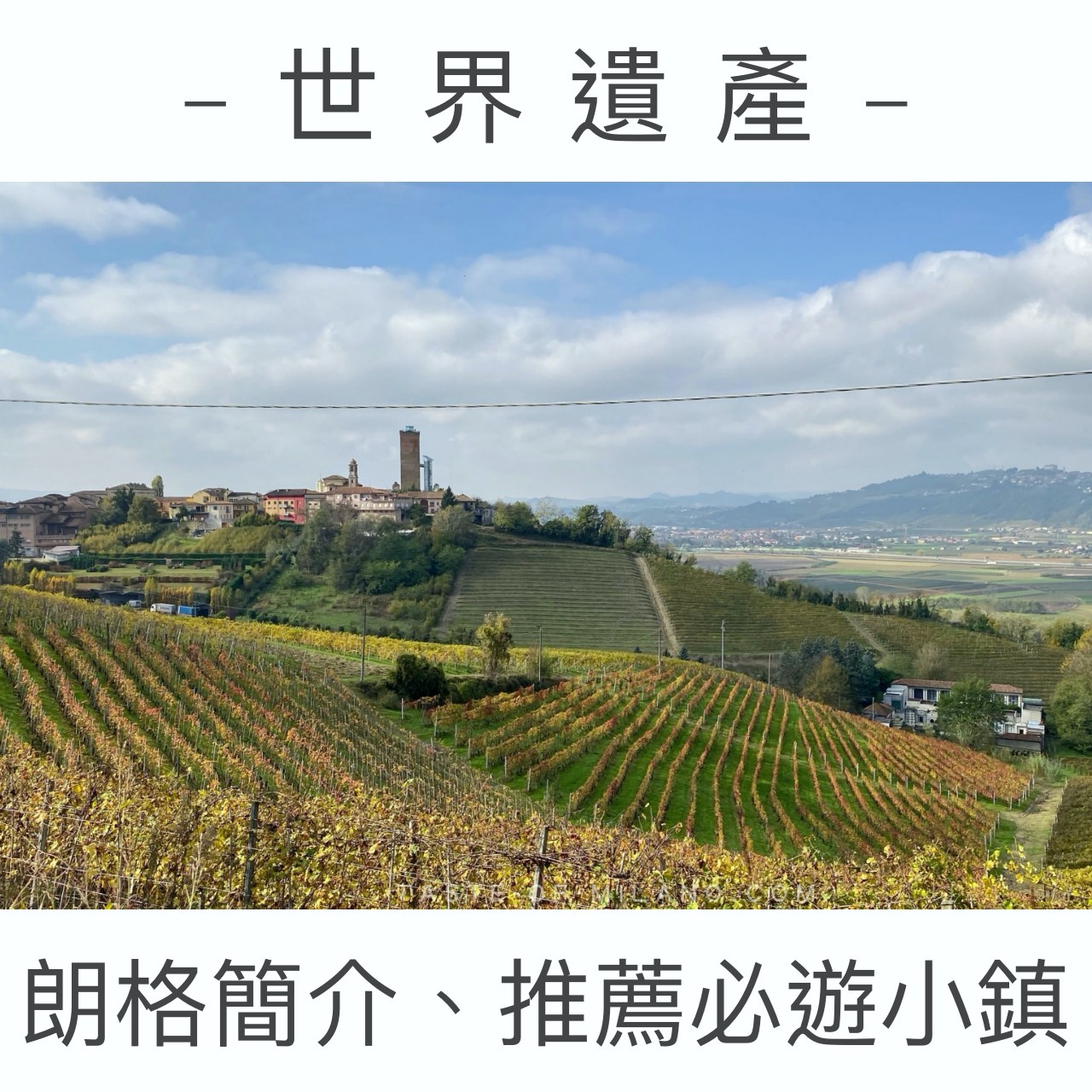 square-cover-langhe